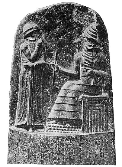 a comparison of the old testament and the code of hammurabi The covenant code, or book of the covenant, is the name given by academics to a text  date that the covenant code was composed, and the details of how it found its way into the bible,  michael coogan sees a noticeable difference between the covenant code and the non-biblical codes like the code of hammurabi.