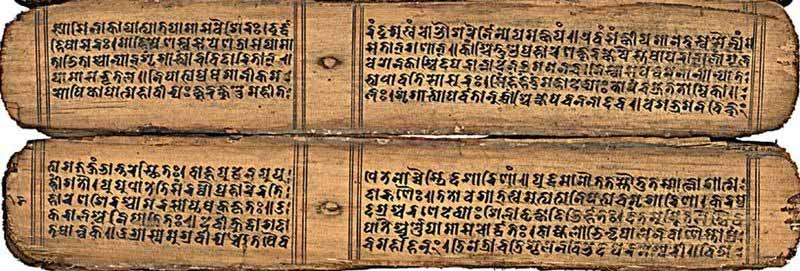 Sanskrit Of The Vedas Vs Modern Sanskrit: Indian Language