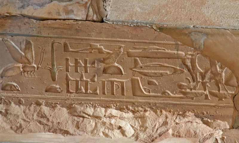 Ancient Aircraft Crystalinks