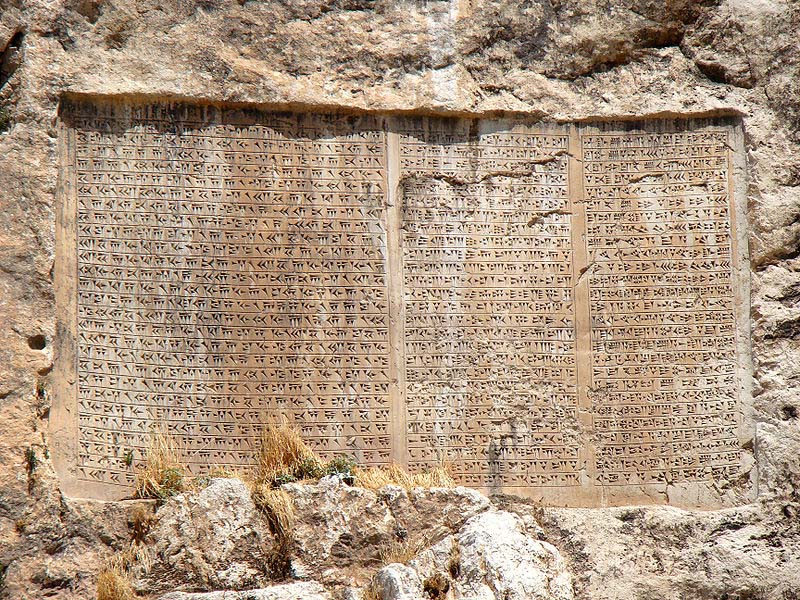 Xerxes greatest accomplishment essay