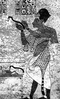 cincin firaun