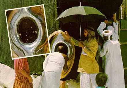 Black stone of mecca hajj crystalinks for Interieur kaaba