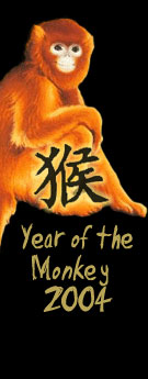 january 22 2004 chinese new year year of the monkey 4702 - Chinese New Year 2004
