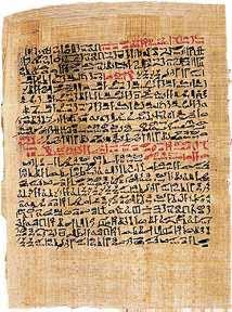 eberspapyrus.jpg
