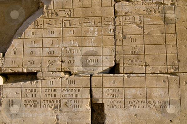 Ancient Egyptian 365 Day Calendar for Pinterest
