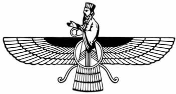 Image Result For Persian Empire