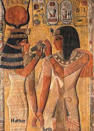 Ancient egyptian religion essay
