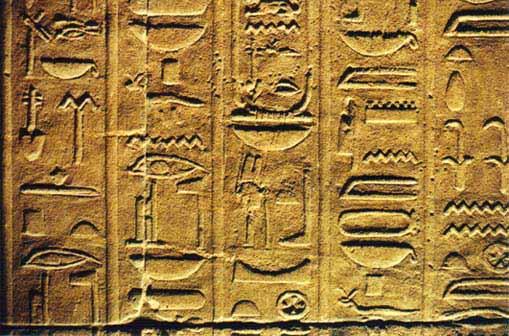 Ancient egypt essay