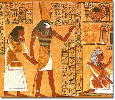Horus скачать программу