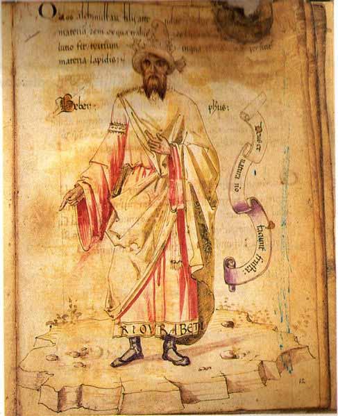 Geber - Abu Musa Jabir ibn Hayyan - Crystalinks