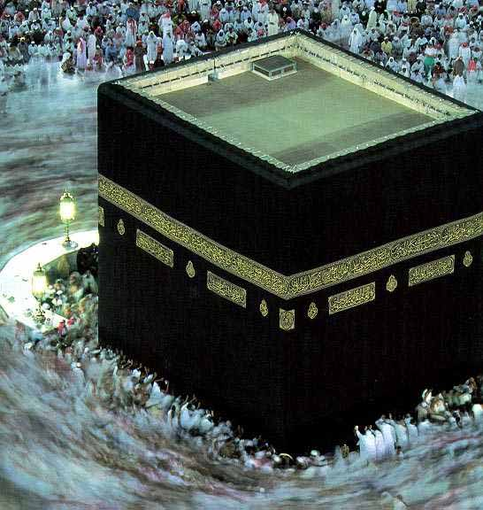 Black Stone of Mecca, Hajj - Crystalinks