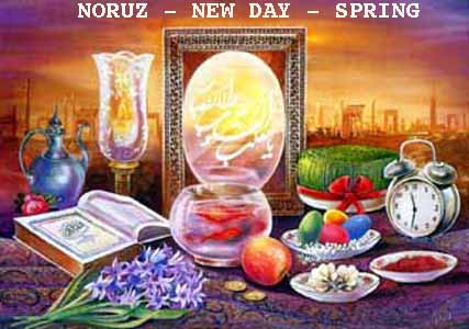 Image result for nowruz+shia islam