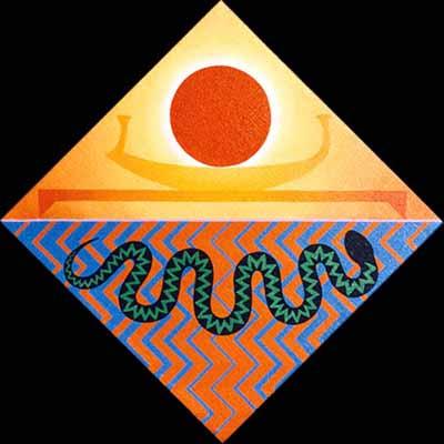Sun Ra His Solar Myth Arkestra The Solar Myth Approach Vol 2