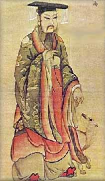 external image shangtang.jpg