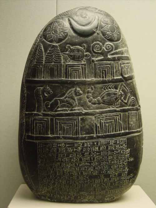 Sumerian Artifacts British Museum