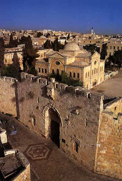Jewish Liberation: Jerusalem is situated on the southern spur of a on essene gate, draw gate, the dung gate, thayer gate, vine gate, shrine gate, section gate, range gate, hollow gate, volcano gate, newport gate, lake gate, mine gate, yellowstone gate,
